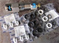 猫牌泵组水封/阀修理包CAT34017淡化泵33834