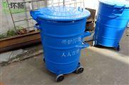 HC2035户外铁皮垃圾桶