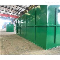 500吨的一体化医疗废水处理设备