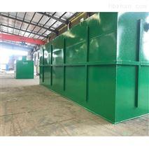 池州60吨的一体化屠宰污水处理设备厂家报价