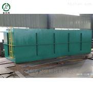 130d/t的一体化生活污水处理设备配置