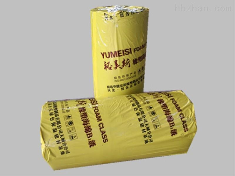 裕美斯B1级阻燃橡塑保温棉是什么样的质量