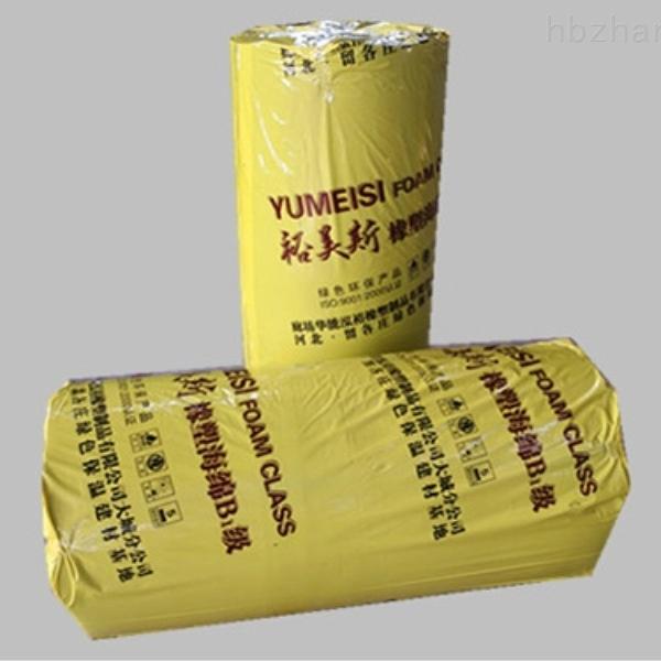阻燃橡塑保温棉尺寸