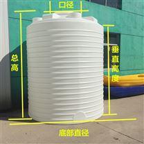 20吨外加剂储罐 减水剂塑料储罐