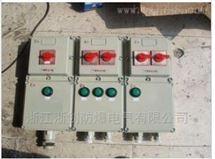 防爆动力配电箱BXD51-4/40/K125