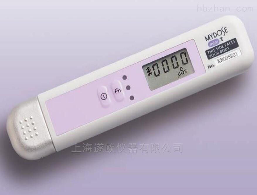 PDM-227C电子个人剂量计