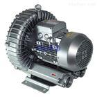HRB-330-D2 漩涡气泵
