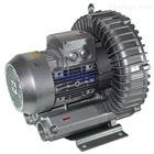 HRBHRB漩涡气泵
