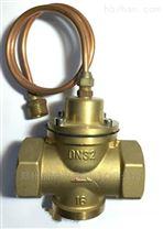 ZYC黃銅自力式壓差控製閥/平衡閥
