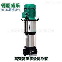 德國威樂不鏽鋼立式管道泵生活供水泵