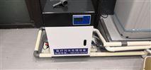 环保工程污水处理设备