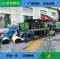 大型油漆桶破碎机优质厂家-售后服务好