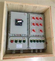 IIC级铝壳防爆配电箱