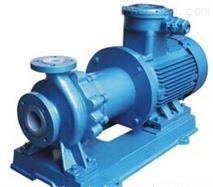 磁力驱动化工离心泵