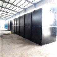 洛阳水美环保生活污水一体化处理设备厂家