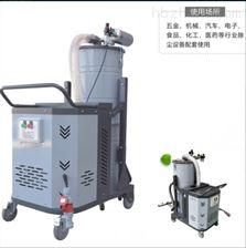 DH1500  1.5KW大型活动场地清理工业移动吸尘器