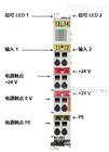 KL1412德国BECKHOFF数字量输入端子模块