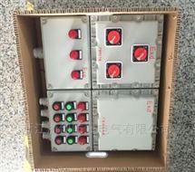防爆按钮控制箱,防爆电控箱厂家