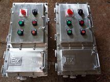 400X500X600/不锈钢防爆电源箱