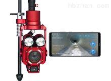 无线高清CCTV检测管道潜望镜
