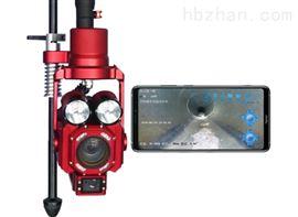 X1-H高清管道qv检测潜望镜