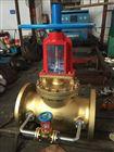 JY41W-40TDN300氧气专用截止阀