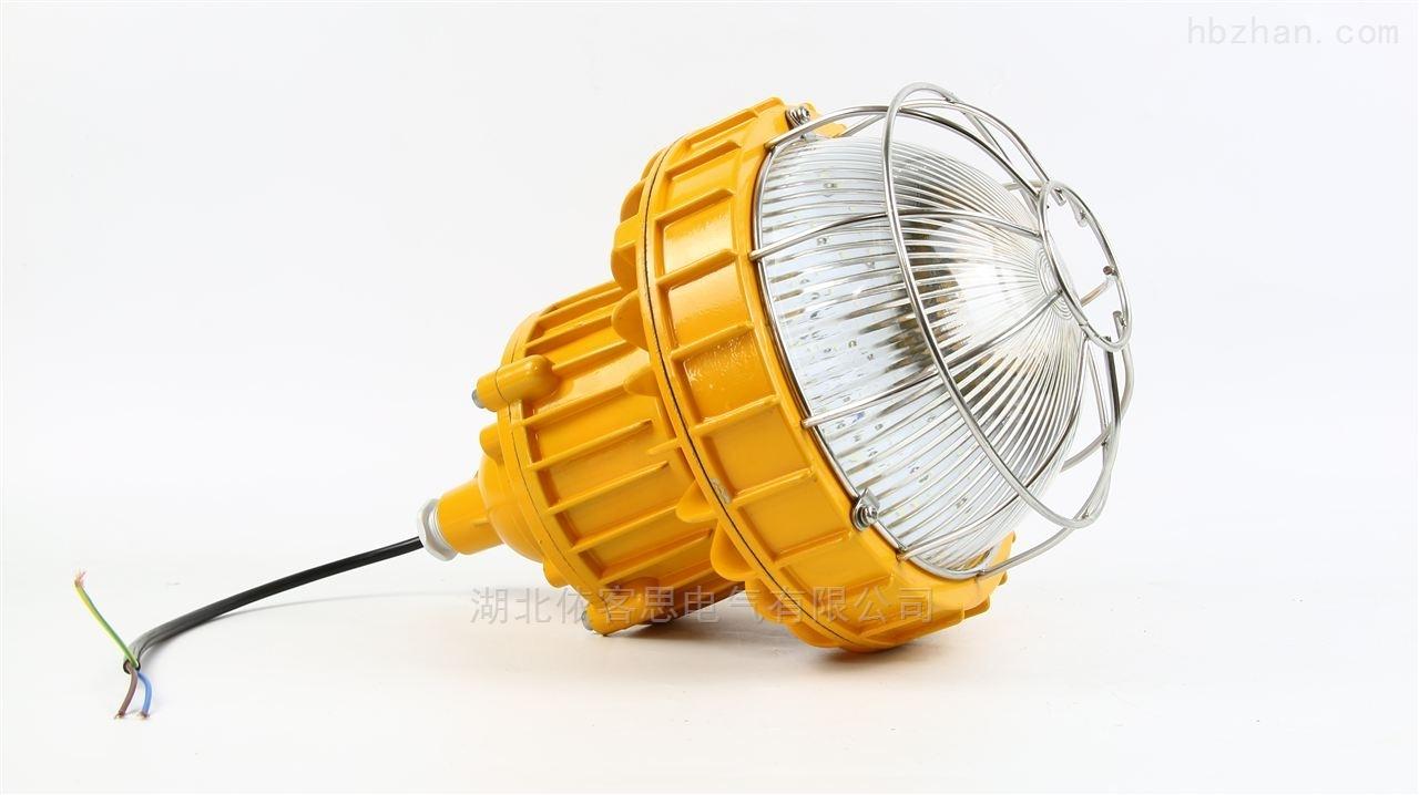 隔爆型防爆燈