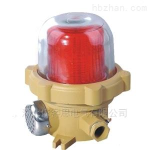 防爆声光器,24V防爆声光器