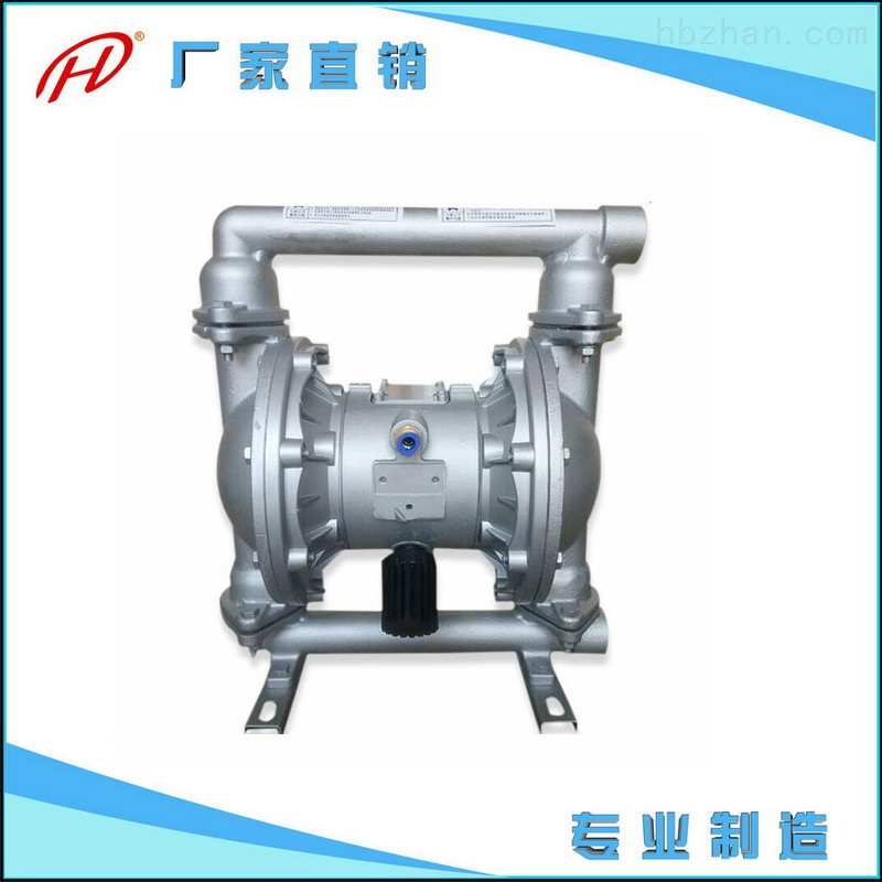 不锈钢耐腐蚀隔膜泵