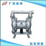 QBK不锈钢耐腐蚀隔膜泵