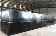 洛阳水美环保污水处理设备制造厂家