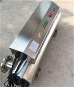 KX-UVC污水紫外线消毒器