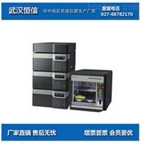 武漢恒信生產HX-1800全自動氨基酸分析儀
