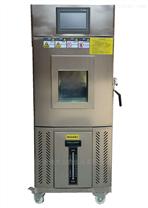 低温测试仪机,触摸式不锈钢高低温箱