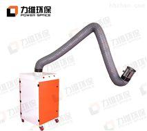 移动式焊烟净化器 工业烟尘净化机厂家直销