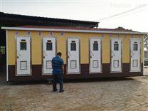 移动生态厕所--生态旅游厕所--北京景区厕所