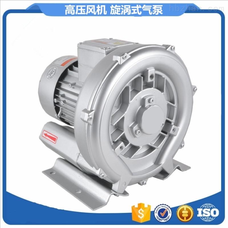 7.5KW三相高压风机