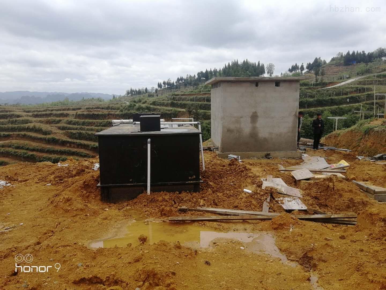广安市酒厂生产废水处理达标处理工艺