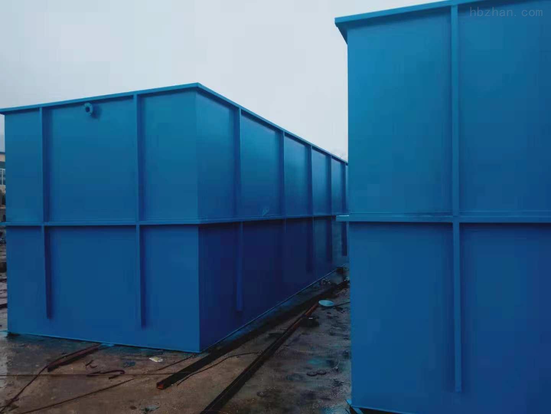 泸州市白酒厂废水处理二级排放标准
