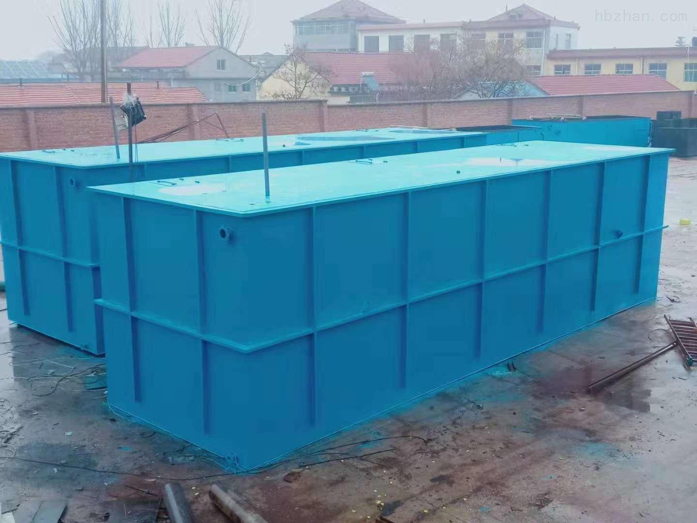 自贡市酒厂污水处理环保设备工艺参数