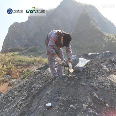 石油化工环境质量调查