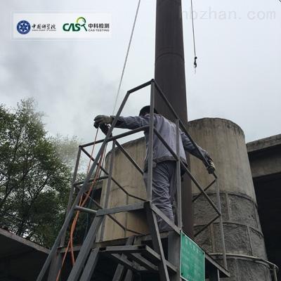 广东土壤环境质量检测