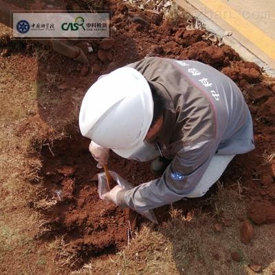 贵州土壤环境质量检测