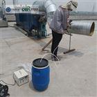 國科控股珠海水氣聲固體廢物放射性檢測