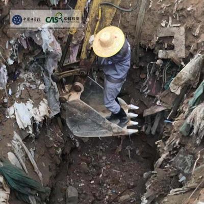 海南土壤酸碱检测