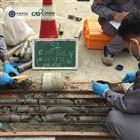 合成材料固体废物检测