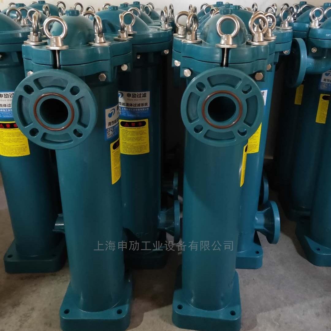 上海申劢 PP袋式过滤器