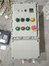 BXM53-6/10K50防爆照明配电箱