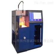 全自動蒸餾測定儀
