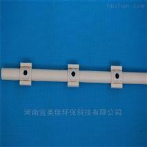 单孔膜曝气器厂家污水处理增氧管式设备